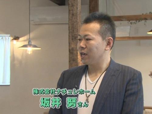 TV12014.jpg