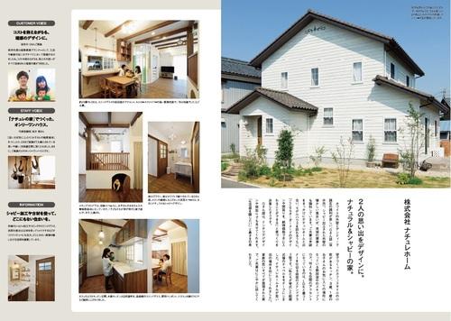 27ハウスナリー2.jpg