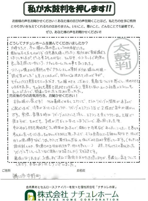 無題-001.jpg