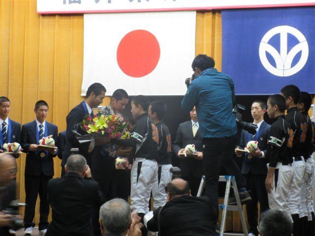 県栄誉.jpg
