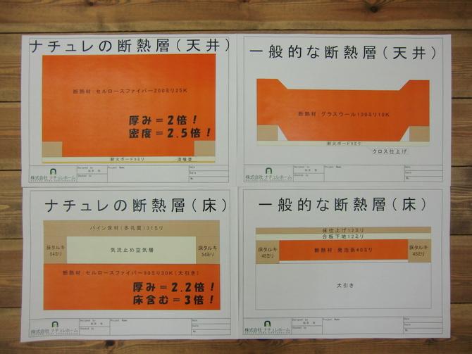 CIMG9170.JPG