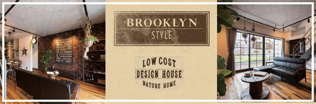 brooklynstyle-002.jpg